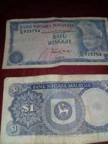 Rm 1 Tanda Tangan Ismail Mohd Ali