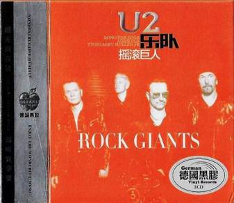 IMPORTED CD U2 Rock Giants Greatest Hits 3CD