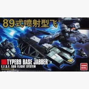 (HG)Daban Base Jabber Type89