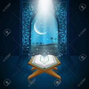 Kelas Al Quran Dewasa