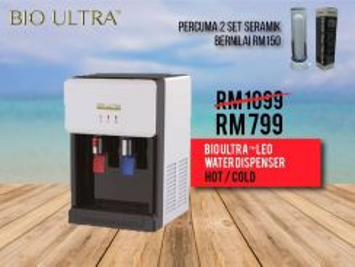 Penapis Air INVERTER Jimat Bio Ultra KL8