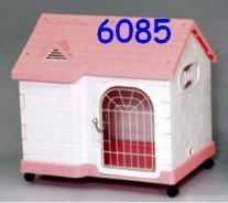 Pet Home Untuk Pet Kesayangan Anda.6085