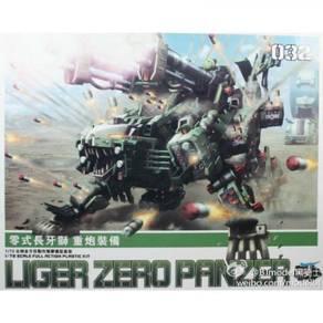 Bt zoids hmm 1/72 liger zero panzer