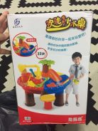 Kids Beach Toy Water Sand Round Table 21 PCS Mold
