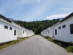 Kulim Light Industrial Factory For Sale