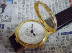 Vintage Perseo braille watch fror the blind nos