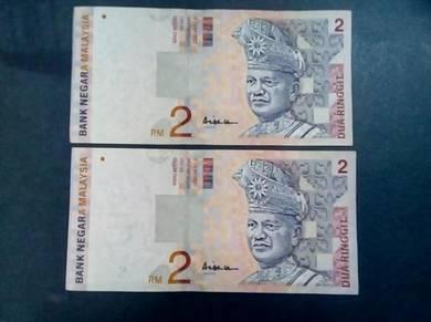 RM2 Ali Abul Hassan DX5922055/6 x 2 Pcs-AU Siri 10