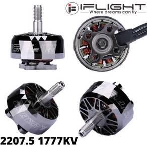 IFlight Cyber XING 2207.5 1777KV 3-6S Brushless Mo