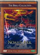 The Bible Collection - Noahs Ark - New DVD