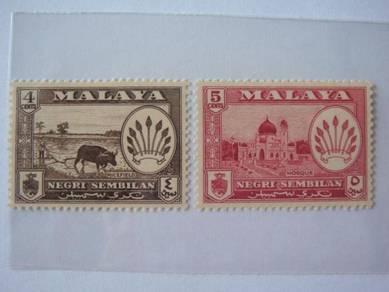 Malaya (Negri Sembilan) Old Stamps - MLH