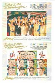 Miniature Sheet toning Gold Medalist Malaysia 1998