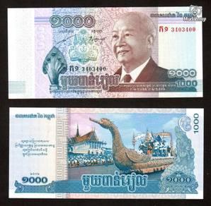 Cambodia 1000 Riel 2012 P 61 UNC