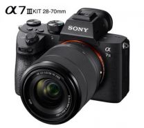 (NEW) Sony A7 Mark III With 28-70mm Lens