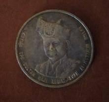 RM 25 Coin