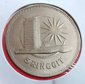 Duit Syiling 5 Ringgit Siri Parlimen 1971 (A)