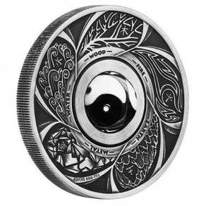 Yin Yang 2016 1oz Silver Antiqued Coin