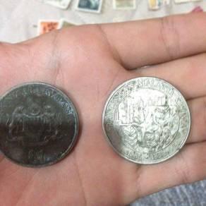 Duit RM1 tahun 1986-1990 DAN stam lama