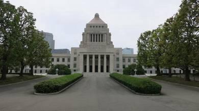 AMI Travel | 4D3N Leisure in Tokyo, Japan