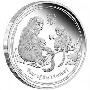 Lunar II 2016 Monkey 1oz Silver Proof Coin