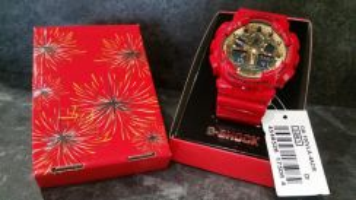G-Shock GA-100VLA-4A CNY Red Gold