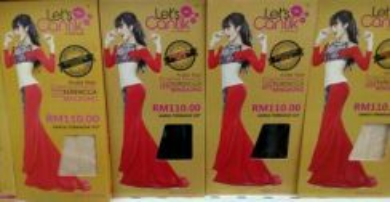 Bengkung Nur Sajat Gold edition