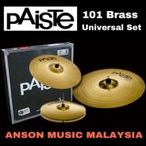 Paiste 101 Brass Universal Set (14/16/20)