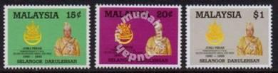 Mint stamp Sultan Abdul Aziz Shah Selangor 1985
