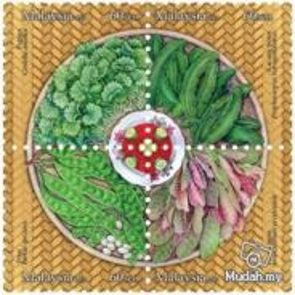 Mint Stamp Malaysian Salad Ulam Malaysia 2013