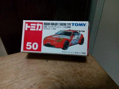 Tomica Fairlady Z racing type