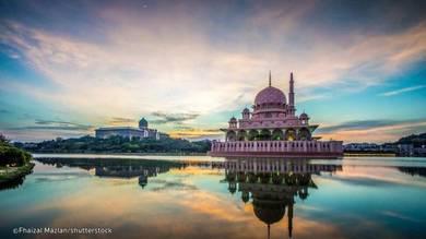 Half Day Putrajaya Tour | AMI Travel