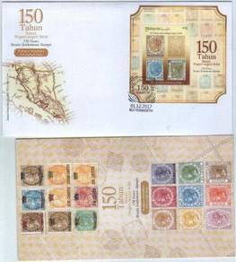 Old First Day Cover Miniature Straits Settlement