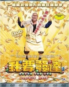 DVD Hong Kong Movie Lucky Fat Man Malay sub