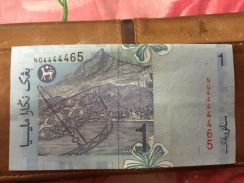 MTR RM1 Nice number for sell