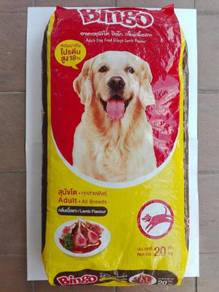 Bingo Adult Dog Food Lamb Flavor 20kg