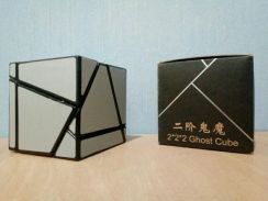 2×2×2 Ghost Cube