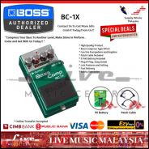 Boss BC-1X Bass Comp Guitar Effect pedal (BC1X)