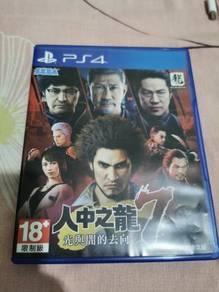 Lelong Price Yakuza 7