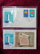 FDC Cyprus Human Rights 1968 C050