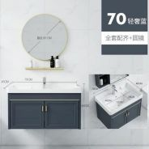 Space Aluminum Cabinet Sink Set