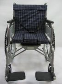 OKU Malaysia Kerusi Roda tandas commode Wheelchair