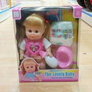 Lovely baby doll