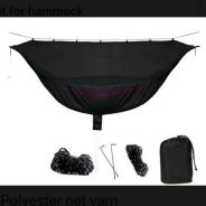 Mosqito net for hammock