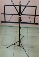 Music Stand 50 With Soft Bag