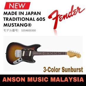 Fender Traditional '60s Mustang,3-colour sunburst