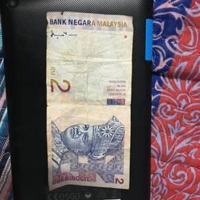 RM2 old money/duit lama