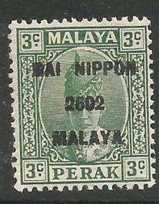Malaya Jap Oc Perak 3c SG J247 MNH BK825