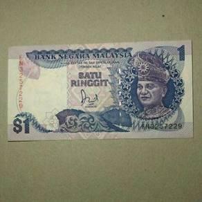 Duit lama - old money