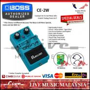 Boss CE-2W Waza Craft Chorus Guitar Effect (CE2W)