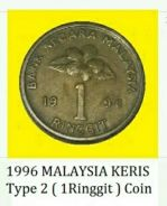 Duit syiling 1996 ~ Keris type 2 ( 1 ringgit )