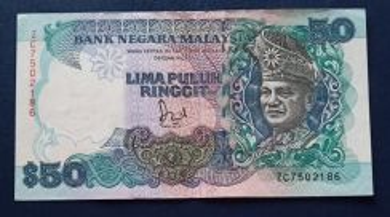 Wang Kertas RM50 Jaafar Hussein ZC7502186